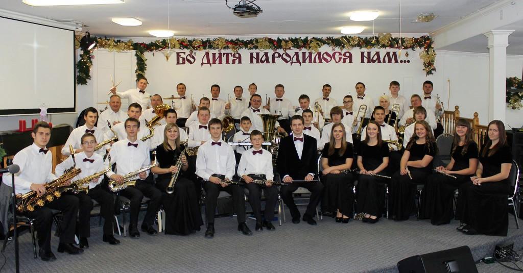 Духовий Оркестр Української Баптистської Церкви Воскресіння